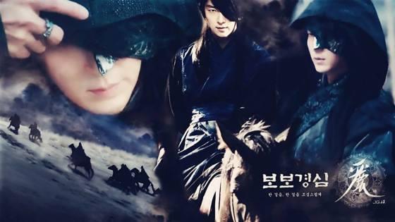 Resultado de imagem para Wang So moon lovers